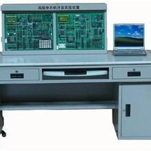 高级单片机开发实验装置(双组型)-性价比高,保证信誉图片