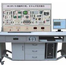 高级单片机、EDA开发实验装置-厂家直销图片