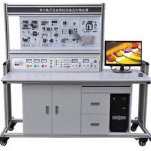 单片机开发应用技术综合实验装置图片