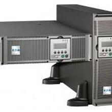 UPS不间断电源UHA1R-0050L