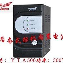 不间断电源YTA1000LCDL科华UPS电源700W需外接电池LCD屏图片