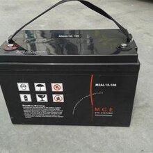 玉溪蓄电池总代理梅兰日兰12V75AH蓄电池