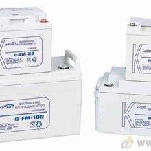 濮阳科士达蓄电池总代理12V17AHUPS蓄电池总代理