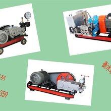 瑞隆专业研制(电动试压泵\手动试压泵)价格_厂家_图片图片