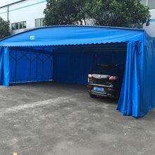 专业定做抗风移动大棚伸缩移动推拉雨棚停车棚仓库帐蓬图片