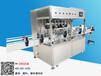 """馅料灌装机:""""中国范""""民族品牌的产量和质量"""