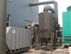 废气净化管道工程处理首选苏州振东高品质高效率高环保