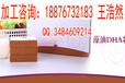 国内知名藻油DHA乳钙粉代工服务厂家
