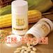 提供玉米肽压片糖果ODM生产