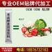定制酵素固体饮料委托ODM加工研发生产