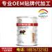 鑫福来代工ODM高营养蛋白质粉厂