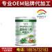 鑫福来多种维生素蛋白质粉代工厂,广东认证厂家