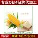 深圳地区电商直销小分子大豆肽粉加工厂