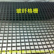 泰安正泽玻纤格栅50KN网孔25.4mm幅宽可定做图片