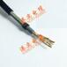 柔性双绞屏蔽信号电缆