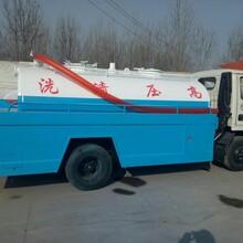 厂家直销东风多利卡高压清洗车图片