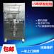 生产定做全自动粉末颗粒包装机电子称茶叶药品包装机