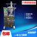 厂家生产定做祥鸿XH-20TJ麦芽糖包装机立式食品包装机