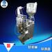 重庆祥鸿水晶糖包装机定制厂家直销液体包装机果冻条包装机
