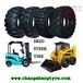 供应铲车装载机轮胎10/12-16.514-17.515-19.5G2花纹