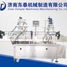 东泰DT-GXYT食用油灌装封口机,灌装封口一体机