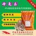母兔飼料種母兔飼料用什么給母兔補充營養最好