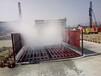 孝感建筑工地门口洗轮机工程车洗车台厂家包安装全国