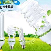 骏光宏电子LED灯加盟让你致富轻松快速
