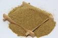 京食沙姜粉_厂家直销沙姜粉_量大沙姜粉价格从优_优质沙姜粉批发