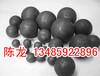 高铬球、高铬锻、宁国钢球、陈龙宁国耐磨钢球、钢球、高铬合金铸球、铸段、钢球价格