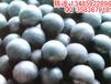 磷肥廠專用磨球-高鉻球、中鉻球、低鉻球