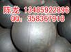 水煤浆球磨机用钢球脱硫钢球磨煤机钢球
