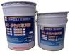 WJ-改性环氧粘钢胶