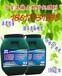 丙烯酸防水砂浆品牌
