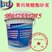 丙烯酸防水砂浆施工方案