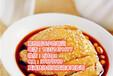 南京成都钵钵鸡特色小吃技术培训