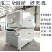 手动砂光机价格木工专用砂光机厂家报价QF-158-6砂光机价格