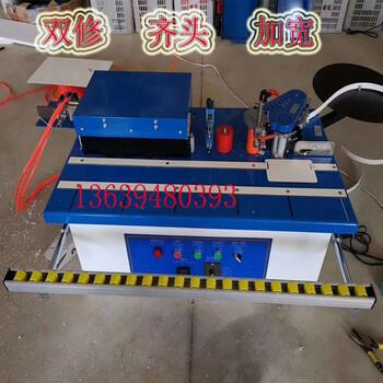 木工封边修边机直供手动现场施工封边工具小型便携式包边设备