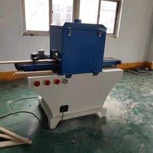 木工四面砂光機木條平面砂磨機竄動式海綿輪砂光機廠家