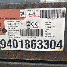 欧标H型钢HE240M桥梁钢现货供应