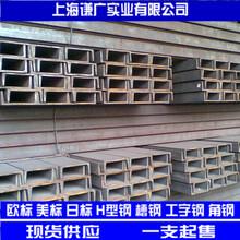 上?,F貨UPE120槽鋼歐標槽鋼UPE120歐洲執行標準EN10279圖片
