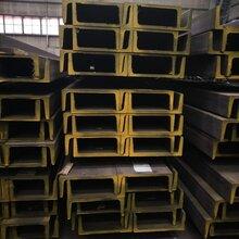 求购欧标UPE槽¤钢上海求购英标PFC槽钢求@购澳标PFC槽钢图片