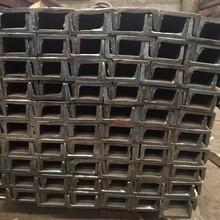 美標C4槽鋼現貨供應美標C8槽鋼現貨庫存圖片