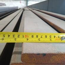 歐標槽鋼UPN240槽鋼英標PFC250槽鋼圖片