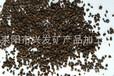 国内锰砂滤料的生产天然锰砂水洗滤料除铁锰滤料