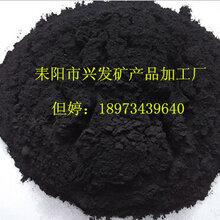 湖南二氧化锰粉专业生产商天然二氧化锰粉图片