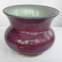 钧窑瓷器价格专业出手瓷器图片