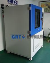 IP56X砂塵試驗箱/IP防塵試驗箱/砂塵試驗箱圖片