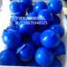廠家供應南京河道養殖塑料浮球江西海上養殖塑料浮球