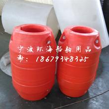 丽水管道浮体加工厂定制浮排规格水质治理环保浮筒